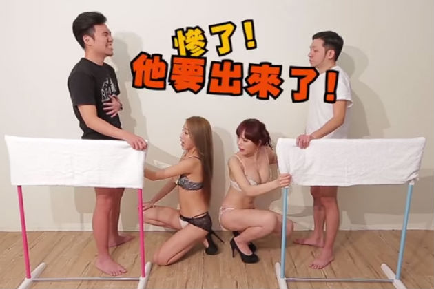Japanese Game Show Handjob